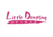 Little Dumping Restaurant Logo